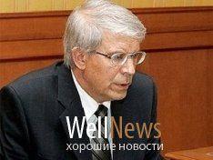 Новость на WellNews: Кризис близится к завершению