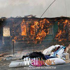 Новость на WellNews: Пожары подобрались к Москве вплотную
