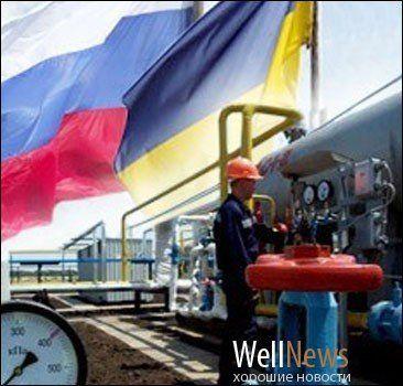 Новость на WellNews: Украина останется в стороне от российских газопроводов?