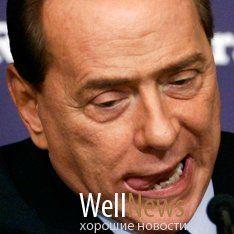 Новость на WellNews: Берлускони уличили в оргии с проститутками