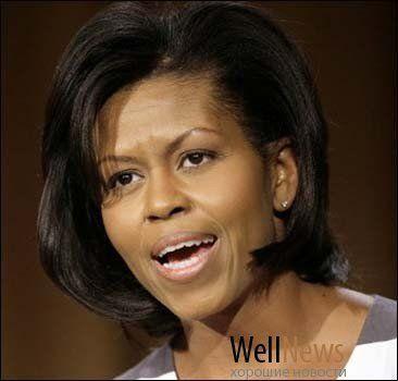 Жена Обамы - расточительница!