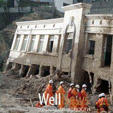 Новость на WellNews: Оползень в Китае унес более тысячи жизней