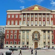 Новость на WellNews: На День города Москва осталась без праздника