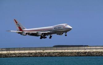Новость на WellNews: Новые китайские чартерные рейсы