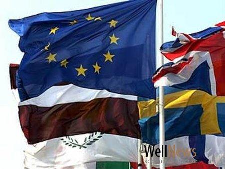 Выводы комиссии ЕС о военном конфликте в Южной Осетии