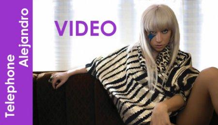 Последние клипы Lady Gaga
