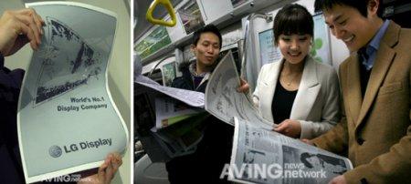 Свернуть и не сломать: гибкая электронная газета