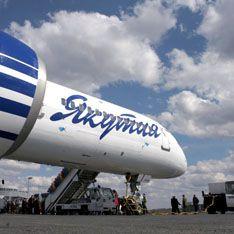 Рейс Анталья - Москва аварийно сел в Краснодаре