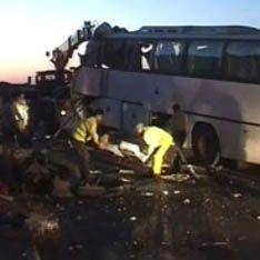 Автобус с пассажирами упал с моста