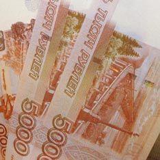 Счастье в России стоит 99 тысяч рублей