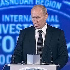 Путин объявил войну монополиям