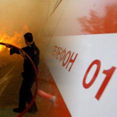 В Москве сожгли здание дорожной службы