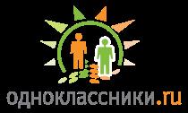С Одноклассниками все Ok.ru