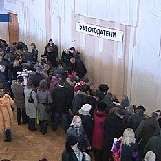 Правительство объявило о трудовой победе