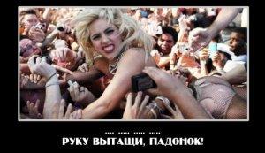 Певица Lady GaGa – убойный трюк на фестивале!