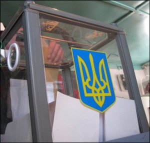 В Украине сегодня начинается избирательная кампания по местным выборам