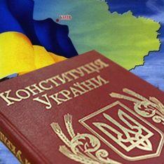 Украина вернулась к президентской форме правления