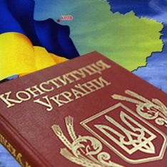 Суд вернул Украину президенту