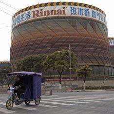 Китай присосется к России со всех сторон
