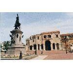 Доминикана предложит туристам новые экскурсионные маршруты
