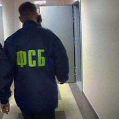 В Приморье ликвидировали банду экстремистов