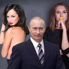 Путин плевал на голых студенток