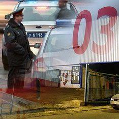 В Москве застрелился подполковник ФСБ