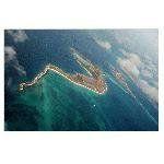 Антильских островов больше не существует