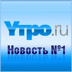 """В Москве застрелился топ-менеджер """"Газпрома"""""""