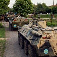 Россия вывела войска из Грузии