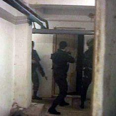 Опознан смертник из чеченского парламента