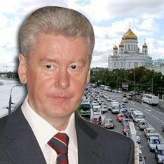 Новый мэр присягнул Москве