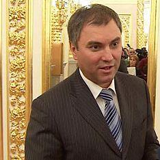 Медведев назначил Володина главой аппарата правительства