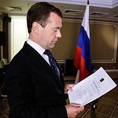"""Медведев внес в Госдуму проект закона """"О полиции"""""""