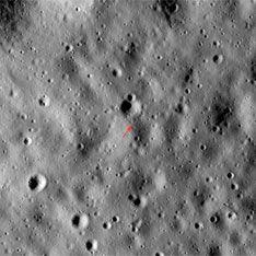 Альпинистов на Луне ожидает сюрприз