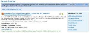 Microsoft запускает новую платформу для мобильных 11 октября
