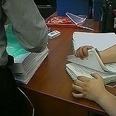 В банке Лебедева прошел обыск