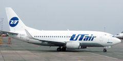 UTair будет летать из Москвы во Владикавказ