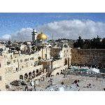 Израиль: Иерусалим вошел в десятку самых популярных туристических городов мира