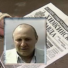 Искалеченного журналиста оштрафовали за клевету