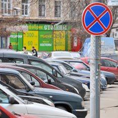 Тверскую очистили от автомобилей