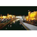 ОАЭ: в Дубае открылась «Всемирная деревня»