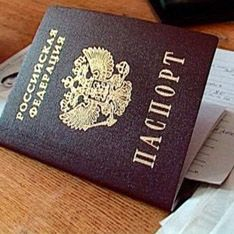 У россиян могут отобрать паспорта