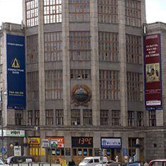 Центр Москвы освободят от рекламы