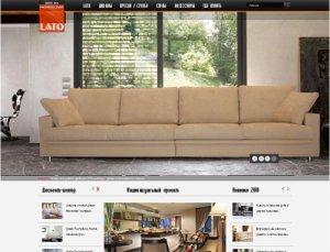 Мебель производства фабрики LATO стала доступней