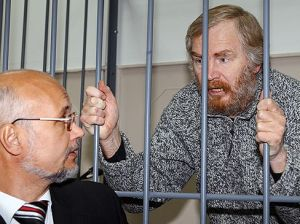 Следственный комитет России остановил уголовное дело возбужденное против замминистра финансов РФ Сергея Сторчака
