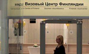 Финляндия открыла в Санкт-Петербурге визовый центр