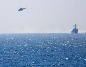 В Желтом море ищут корабль-призрак