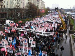 Митинги в Волгограде стали повседневной реальностью