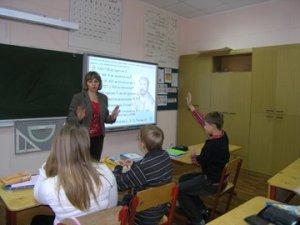 Какие предметы нужно ввести в школьную базовую программу наших детей